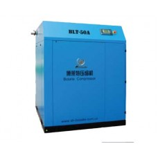 Bolaite BLT-75A Air Compressor